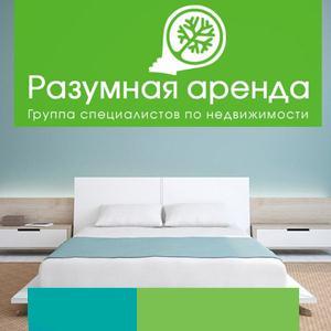 Аренда квартир и офисов Ильки