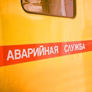 Аварийные службы Ильки
