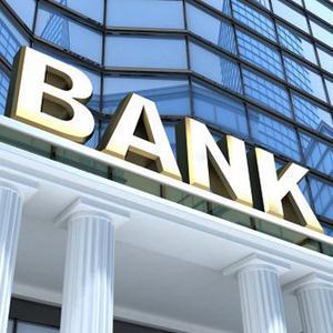 Банки Ильки