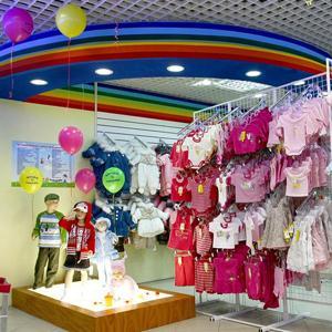 Детские магазины Ильки