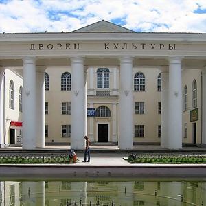 Дворцы и дома культуры Ильки