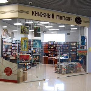 Книжные магазины Ильки