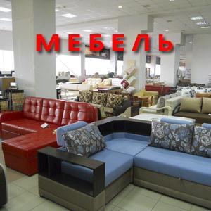 Магазины мебели Ильки