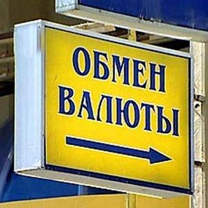 Обмен валют Ильки