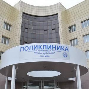 Поликлиники Ильки