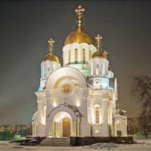 Религиозные учреждения Ильки