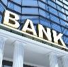 Банки в Ильке