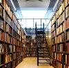 Библиотеки в Ильке
