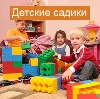 Детские сады в Ильке