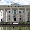 Дворцы и дома культуры в Ильке