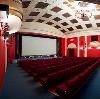 Кинотеатры в Ильке