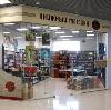 Книжные магазины в Ильке