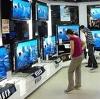 Магазины электроники в Ильке