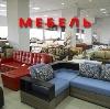 Магазины мебели в Ильке