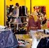 Магазины одежды и обуви в Ильке