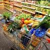 Магазины продуктов в Ильке