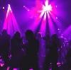 Ночные клубы в Ильке