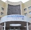 Поликлиники в Ильке