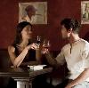 Рестораны, кафе, бары в Ильке