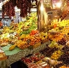 Рынки в Ильке