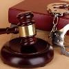 Суды в Ильке