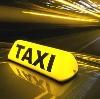 Такси в Ильке