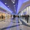 Торговые центры в Ильке