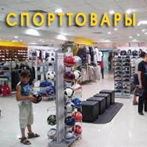 Спортивные магазины Ильки
