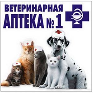 Ветеринарные аптеки Ильки